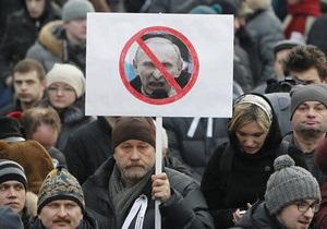 DW: Блогозрение.  Политическая весна  в Россию пока так и не пришла