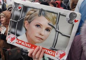 Вероятность отправки Тимошенко на лечение в Германию велика - газета Сегодня
