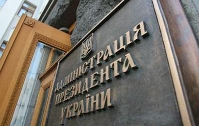 Названы кандидаты на замену Саакашвили