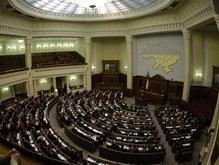 Верховная Рада открыла третью сессию. Ющенко отменил выступление