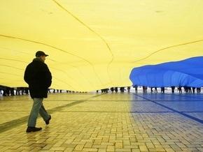 СМИ: Украина вошла в ТОП-20 самых нестабильных стран мира