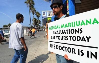 Калифорния легализует марихуану для досуга