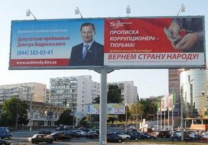 Наблюдатели из Киева: Предвыборная кампания проходит спокойно, без нарушений