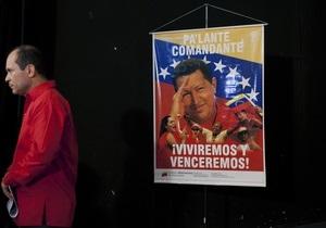 Венесуэла после Чавеса: что ждет Москву и Минск