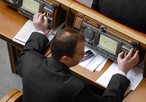 Верховная Рада одобрила смену руководителя Госкомтелерадио