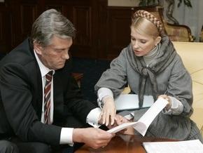Ющенко и Тимошенко уединились в Секретариате