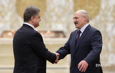 Порошенко извинился перед Лукашенко