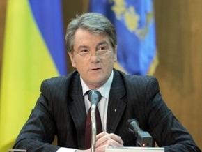 Ющенко: Улучшение украинско-российских отношений находится в руках РФ