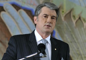 Ющенко вручили американскую премию за служение родному государству