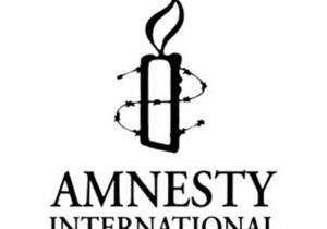 Правозащитники из Amnesty International вышли на забастовку в Лондоне