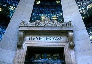 Всемирная служба Би-би-си уходит из Буш-хауса