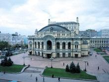 В Киеве может появиться новая опера