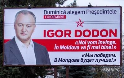 Додон задумал референдум об отмене ассоциации с ЕС