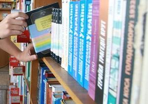 Стране угрожает дебилизация. Корреспондент пишет, что половина украинских школьников не берут в руки книгу