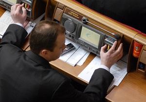 Рада решила рассмотреть вопрос о введении в действие сенсорной кнопки
