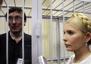 Эксперты: Луценко могут посадить на срок от 5 до 7 лет