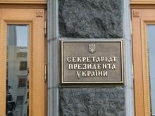 СДПУ(о) заступилась за Медведчука: На Банковой начался психоз