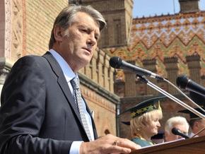 Ъ: Ющенко выступил за пересмотр Будапештского меморандума