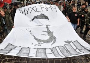 Парламент Крыма обжаловал в КС присвоение Шухевичу звания Героя Украины
