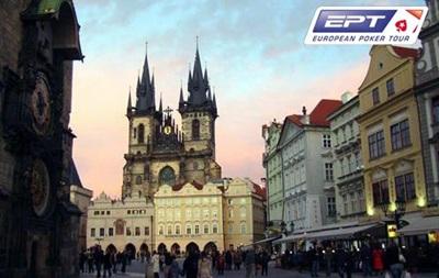 В Праге готовят турнирный марафон с миллионами призовых