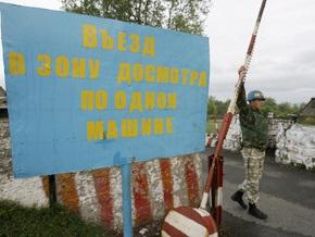 Абхазия совместно с российскими военными усилит охрану границы с Грузией
