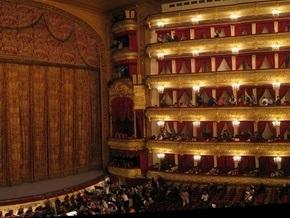 Большой театр лишился Отелло из-за кризиса