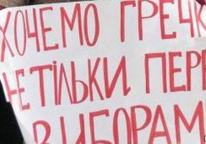 Пресса: провал  гречкосеев ,  забытая  Тимошенко и индекс борща