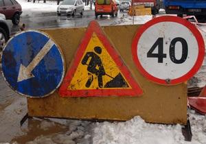 Укравтодор отказался от строительства новых дорог - Азаров