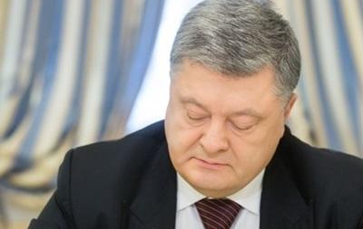 В ГПУ рассказали подробности допроса Порошенко