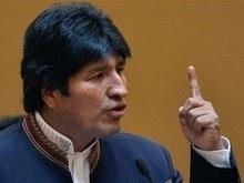 Президент Боливии потребовал высылки американского посла