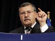 Гриценко призвал отозвать заявку на получение  ПДЧ в НАТО