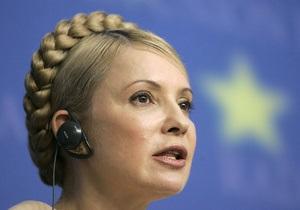ПАСЕ отказалась рассматривать вопрос по делу Тимошенко