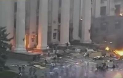 Украина в огне: видео