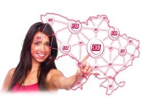 Интернет-магазин  Эльдорадо  запускает выдачу своих заказов во всех 80-ти магазинах сети