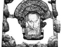 В России появился грибной Путин