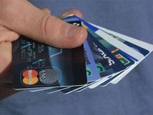 Что нужно знать при оформлении кредитной карты