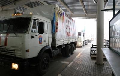 Госпогранслужба Украины: Авто 58-го «гумконвоя» Российской Федерации ехали наДонбасс полупустыми