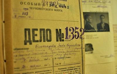 В России обнародованы сведения о 40 тысячах сотрудников НКВД