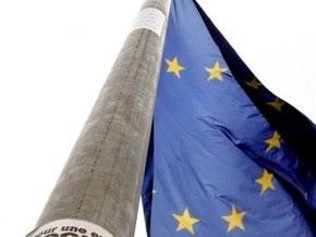 ЕС основал фонд, который может выделить Украине финансовую помощь