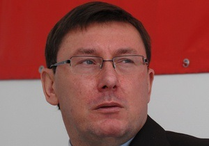 Луценко задержан по поручению следователя ГПУ