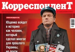 Корреспондент оценил работу третьего президента Украины