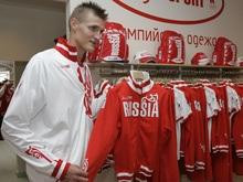 Олимпийскую сборную России экипировали
