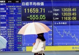 Рынки акций Азии закрылись падением из-за конфликта в Ливии