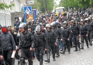 Опрос: Украинцы не считают 1 мая большим праздником
