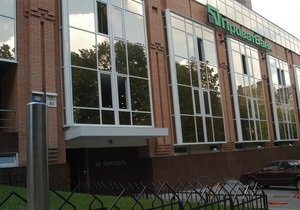 Улучшены прогнозы рейтингов крупнейших украинских банков