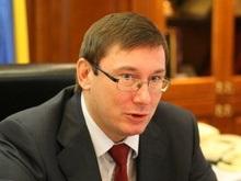Луценко рассказал о грядущих изменениях на украинских дорогах