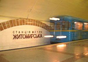 На одной из станций киевского метро поменяется порядок оплаты проезда