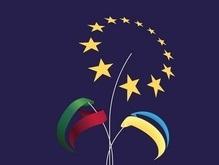 В Киеве открылся форум Европа - Украина