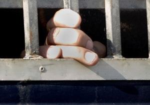 Суд приговорил пятерых украинских пограничников к пяти годам лишения свободы