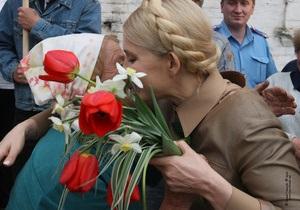 Тимошенко поздравила ветеранов: Вы спасли наше государство
